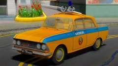 AZLK Moskvich 408 USSR Police