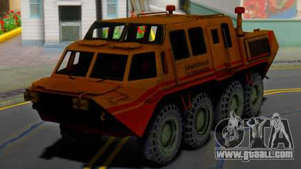 The GAZ 59037 - AAA for GTA San Andreas