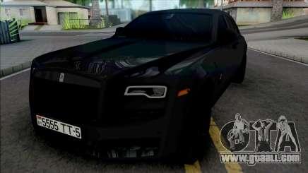 Rolls-Royce Wraith [HQ] for GTA San Andreas