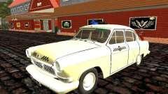 Gaz-21 Geshi and Lelika (taxi)