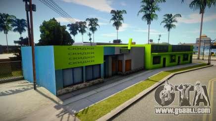 SELA Store for GTA San Andreas