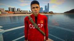 Fan of the USSR for GTA San Andreas
