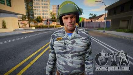 OMON fighter v1 for GTA San Andreas